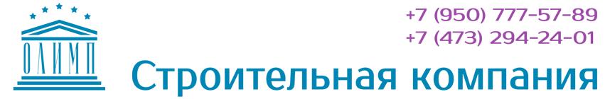 Ремонтные и отделочные работы Воронеж
