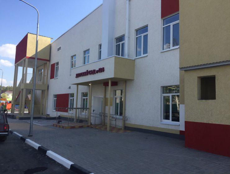 Строительство детского сада в Малышево, фото 7