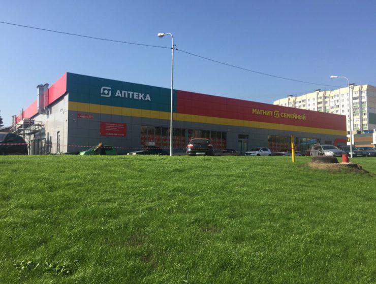 Строительство магазина, фото 1
