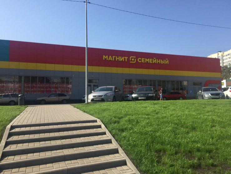 Строительство магазина, фото 2