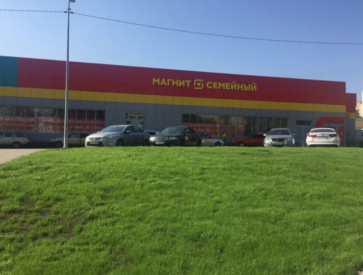 Строительство магазина, фото 3