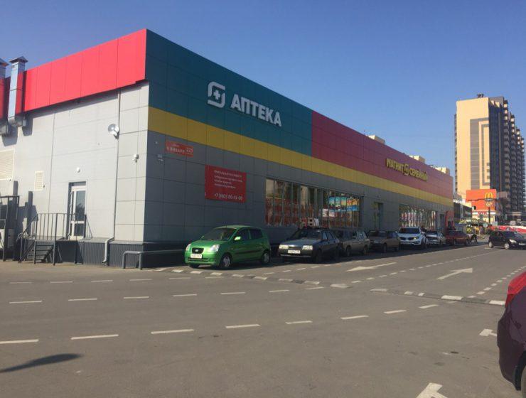 Строительство магазина, фото 5