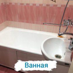 Ремонт двухкомнатной квартиры в Воронеже — ванная